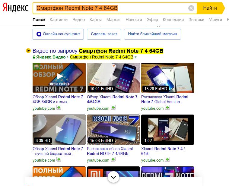 Урок 2 - Кошелек Яндекс и Яндекс Диск.