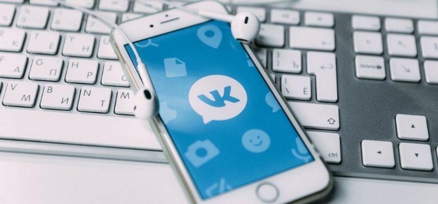 Как использовать чаты ВКонтакте продуктивнее
