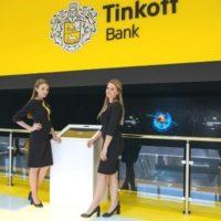Почему я выбираю Тинькофф Банк
